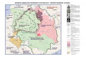 Карта «Великое княжество Литовское и Русское в XV – первой половине XVI в.»